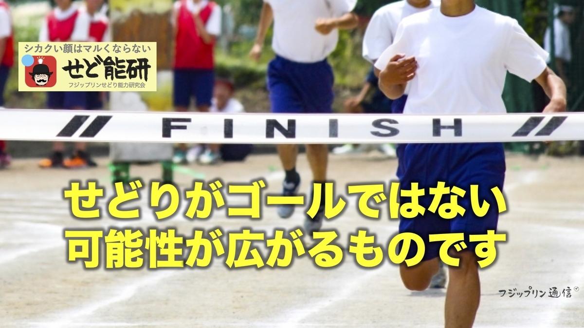 f:id:fujippulin:20200212160654j:plain