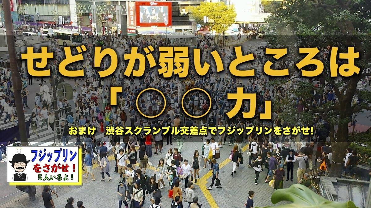 f:id:fujippulin:20200214083418j:plain