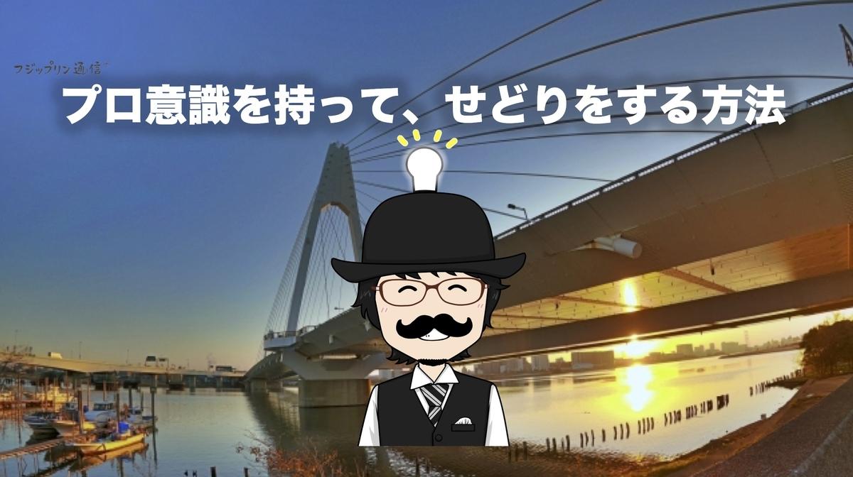 f:id:fujippulin:20200509092904j:plain