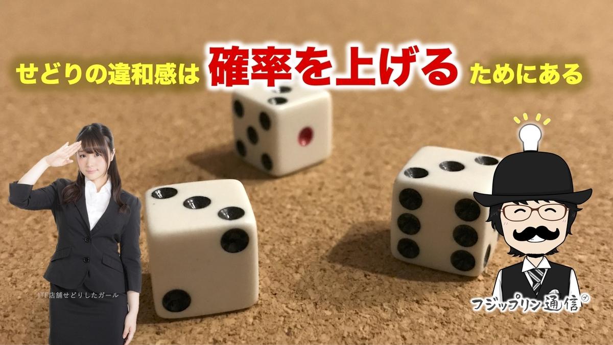 f:id:fujippulin:20200526164922j:plain