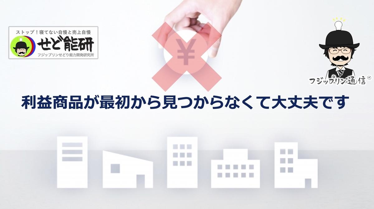 f:id:fujippulin:20200529151046j:plain