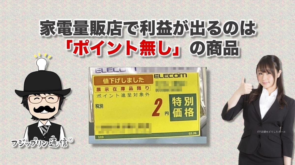 f:id:fujippulin:20200705132306j:plain