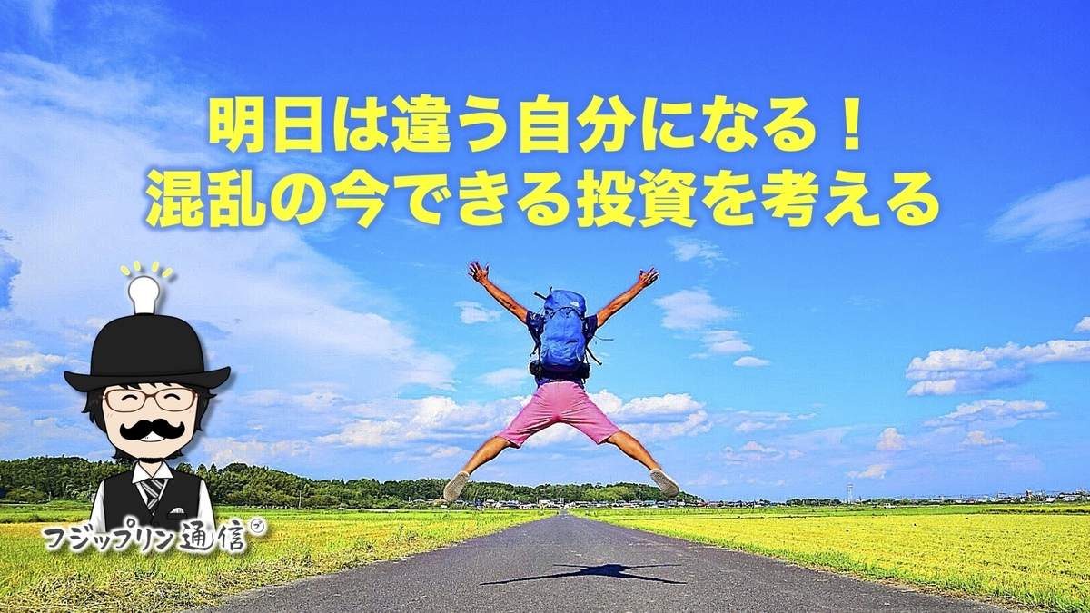 f:id:fujippulin:20200710155008j:plain