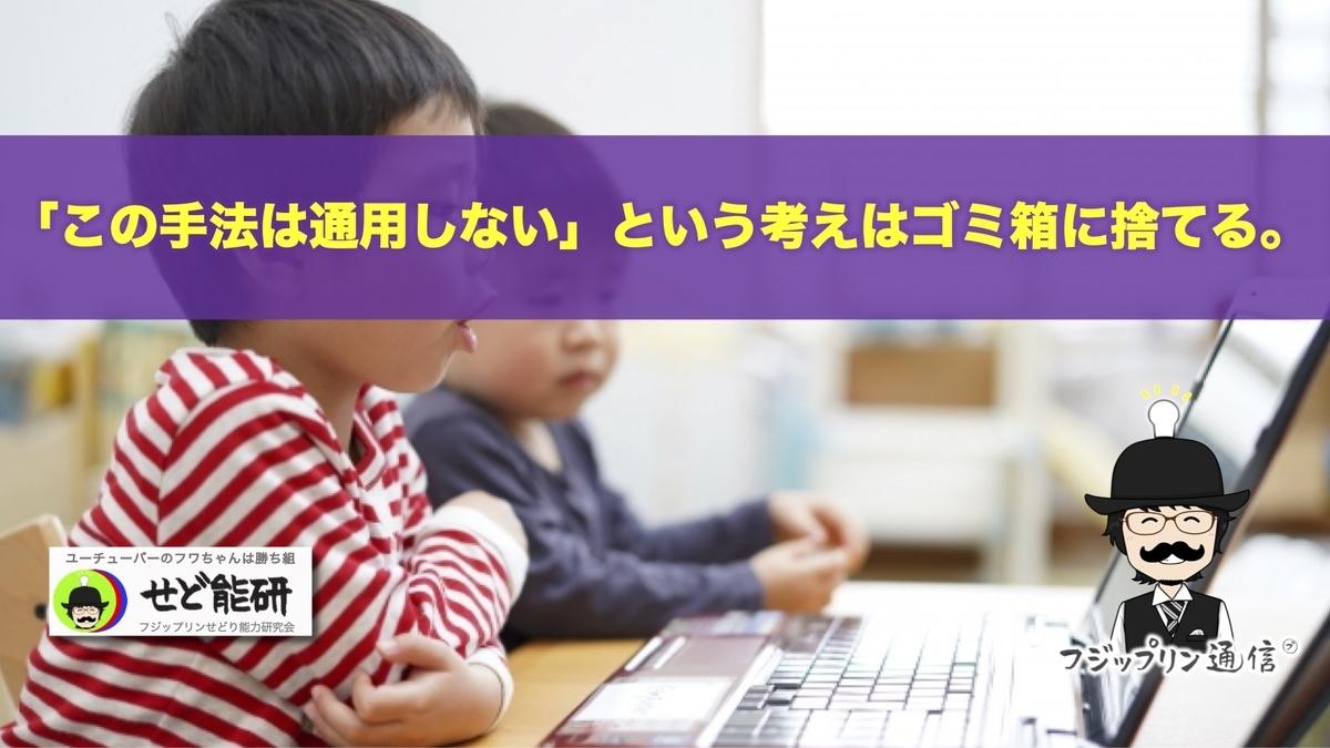 f:id:fujippulin:20200826161611j:plain