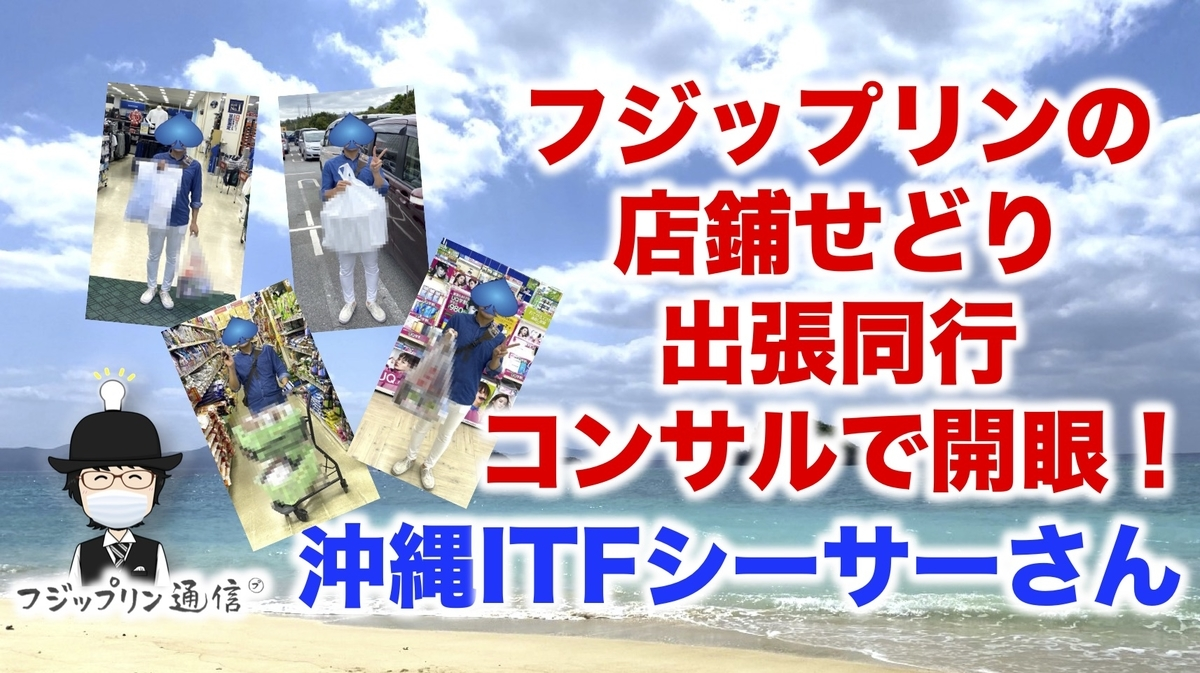 f:id:fujippulin:20201022175239j:plain