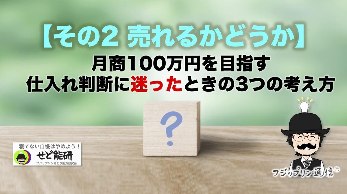 f:id:fujippulin:20201028132234j:plain
