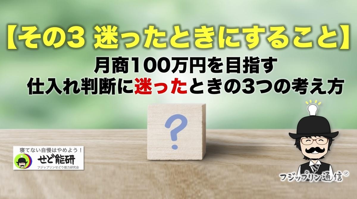 f:id:fujippulin:20201029145440j:plain