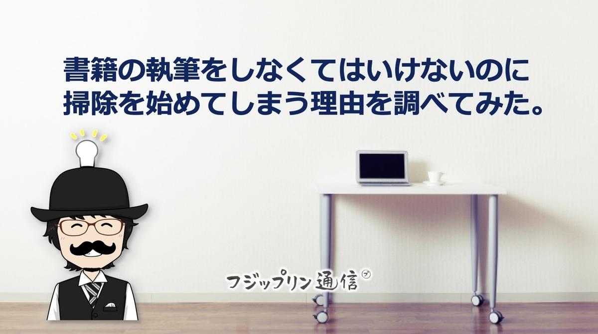 f:id:fujippulin:20201030173851j:plain