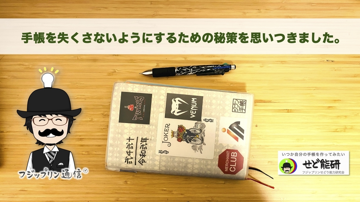f:id:fujippulin:20201104072706j:plain