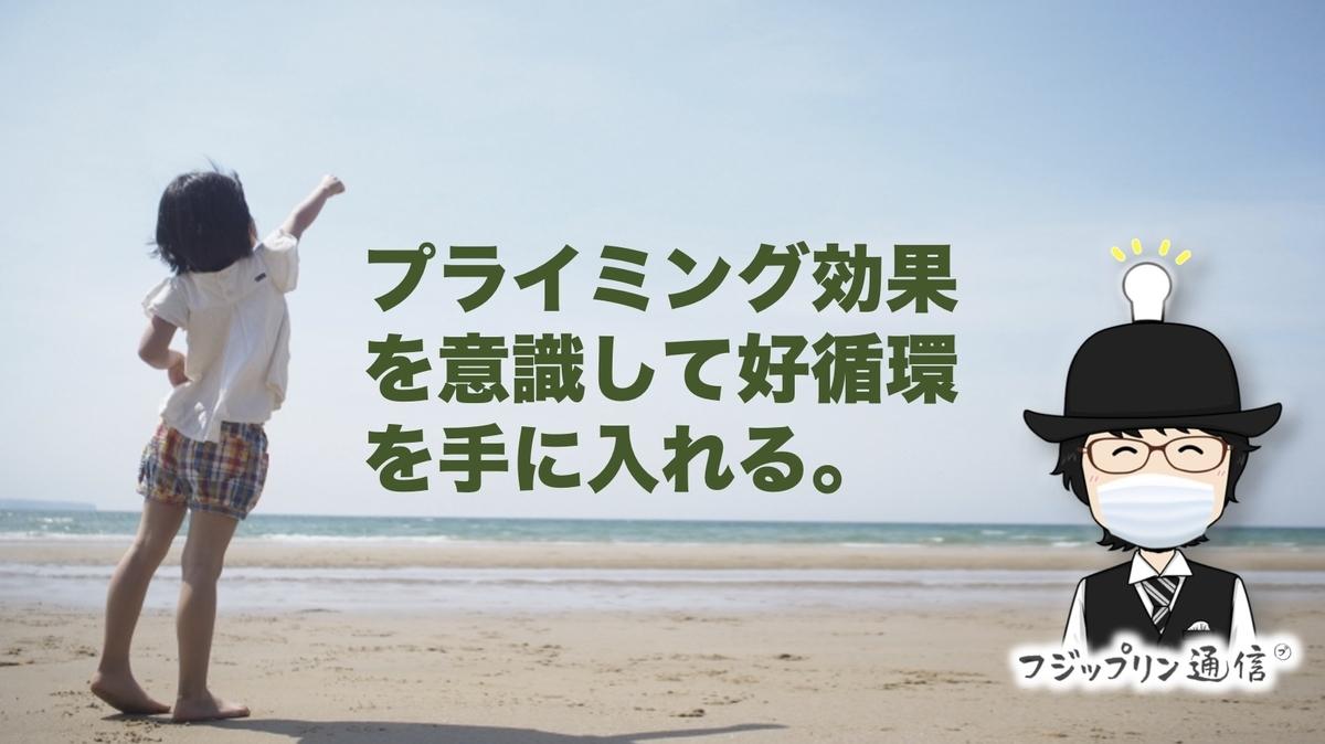f:id:fujippulin:20201119161316j:plain