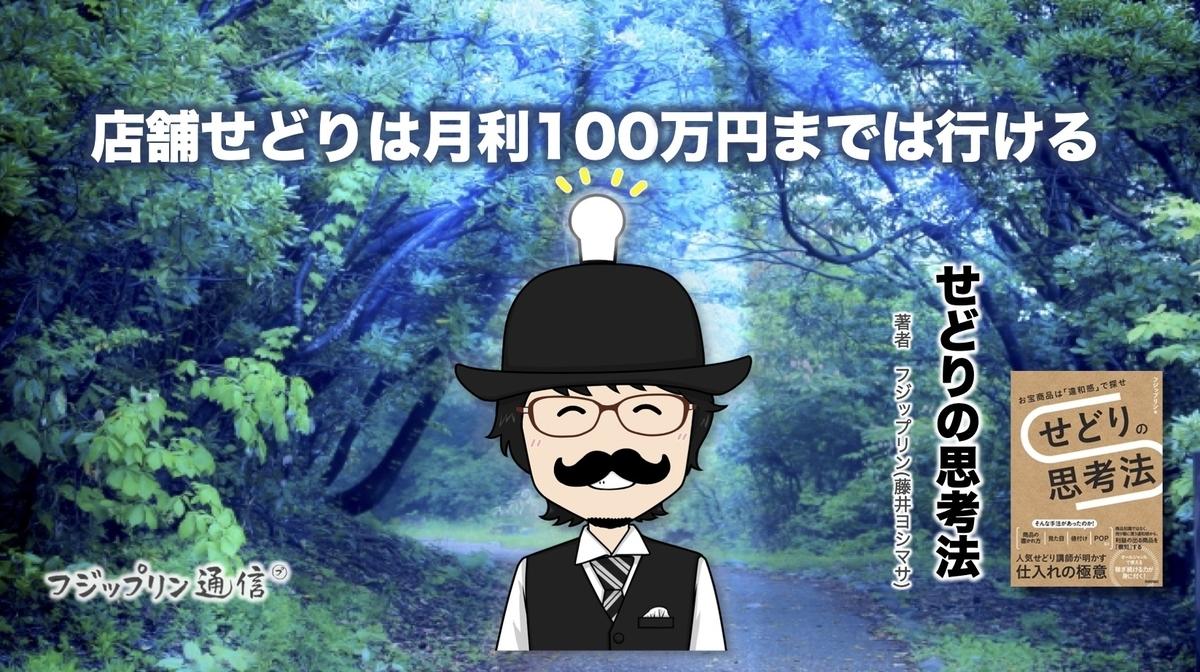 f:id:fujippulin:20210103175637j:plain