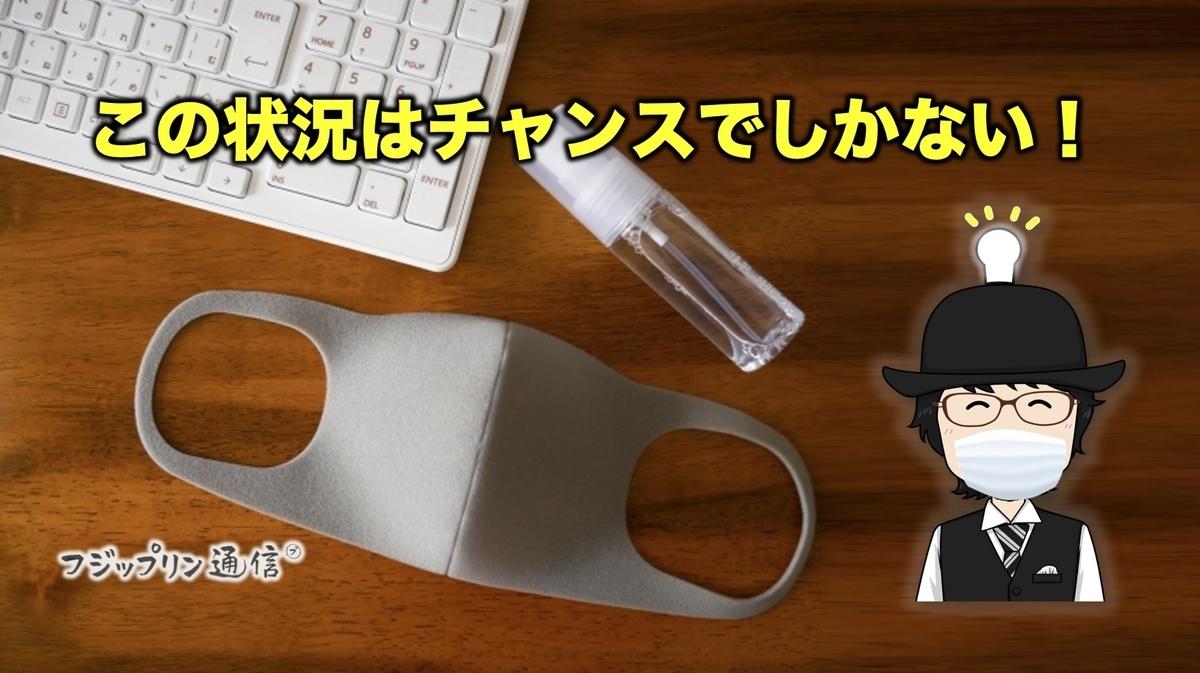 f:id:fujippulin:20210104140633j:plain