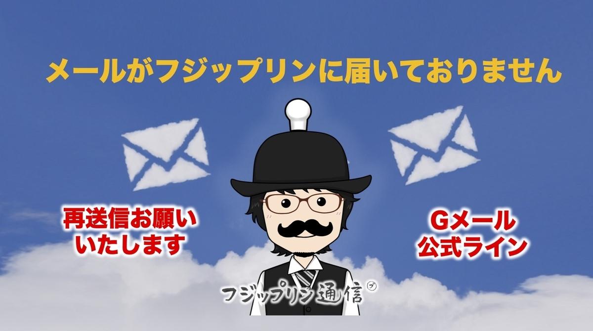 f:id:fujippulin:20210110124028j:plain