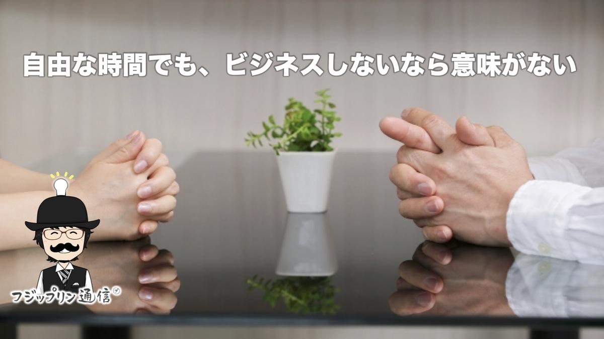 f:id:fujippulin:20210124165647j:plain