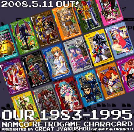 f:id:fujiran:20080503235128j:image