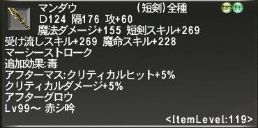 f:id:fujiriko59:20161205113828p:plain