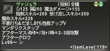 f:id:fujiriko59:20161205113852p:plain