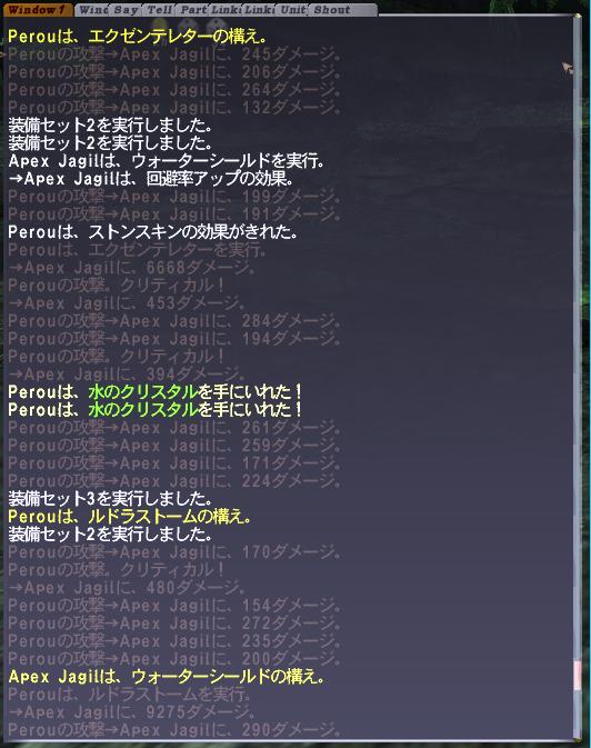 f:id:fujiriko59:20161207022648p:plain