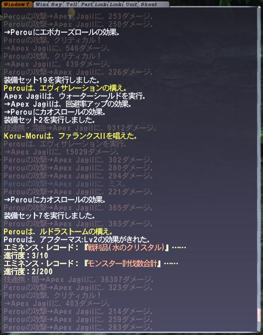 f:id:fujiriko59:20161207022654p:plain