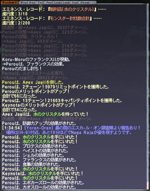 f:id:fujiriko59:20161207022658p:plain