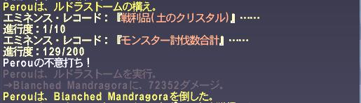 f:id:fujiriko59:20170719033755p:plain