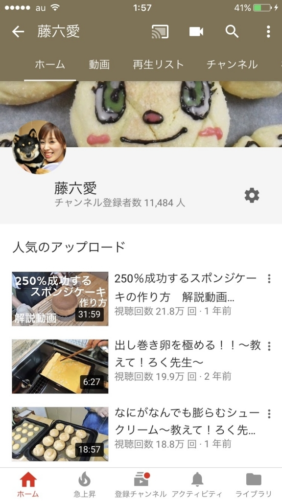 f:id:fujiroku-ai:20170808015858j:plain