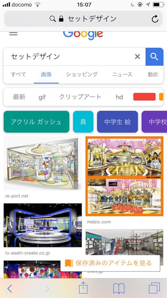 f:id:fujiruki:20180130152622p:image