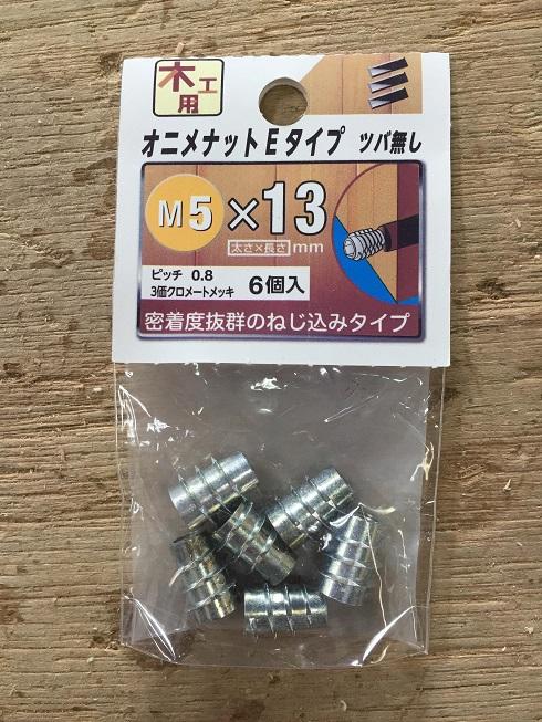 f:id:fujiruki:20180407144945j:plain