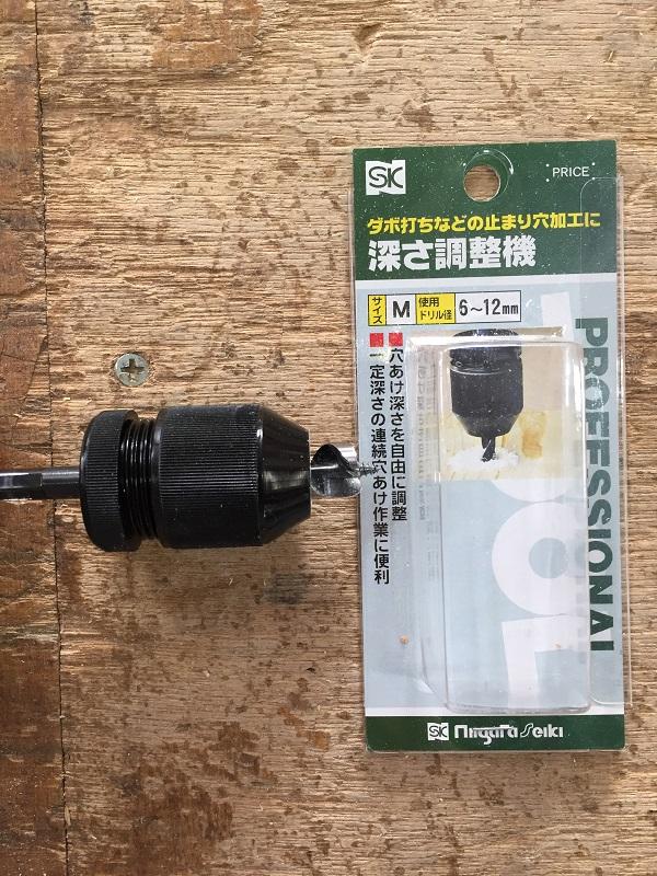 f:id:fujiruki:20180407145120j:plain