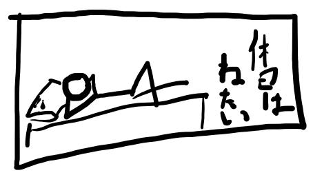f:id:fujiruki:20181125160632p:plain