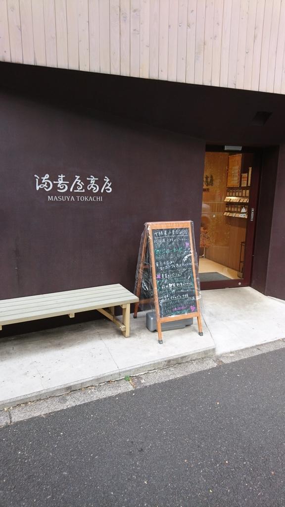 f:id:fujisakahiroki:20181119130022j:plain