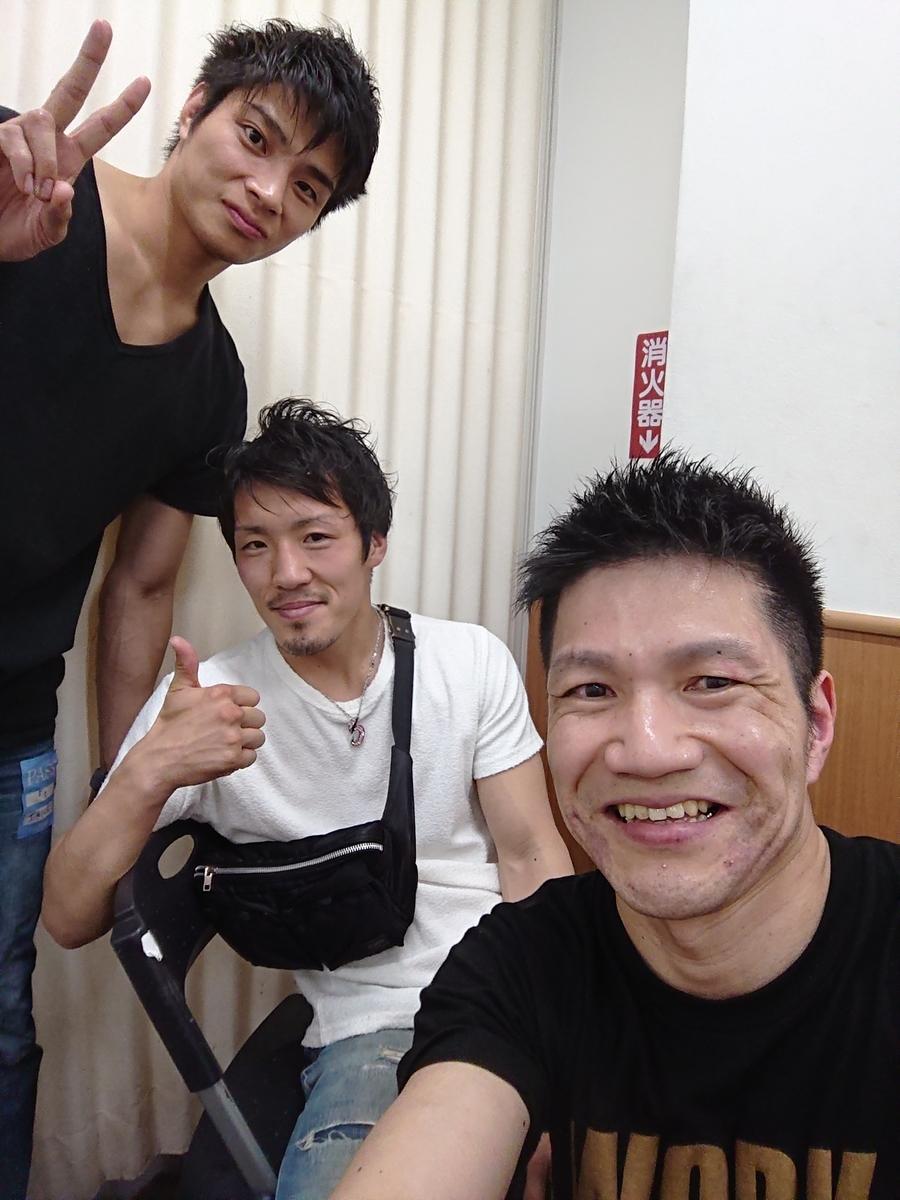 f:id:fujisakahiroki:20190505214007j:plain
