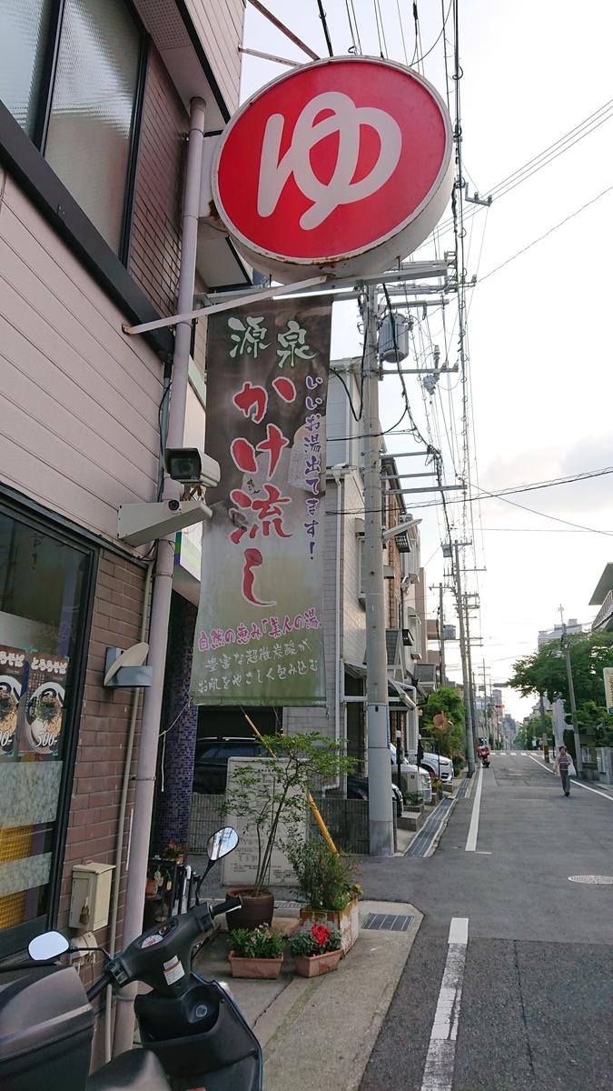 f:id:fujisakahiroki:20190704185511j:plain