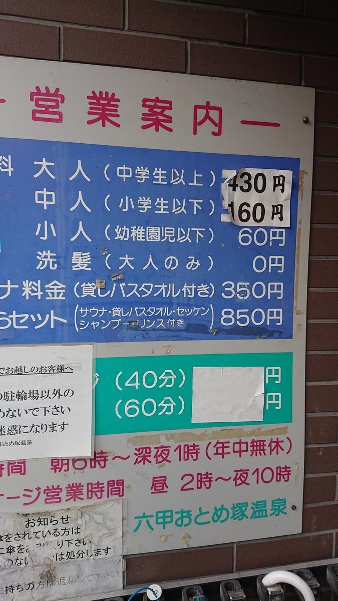 f:id:fujisakahiroki:20190704185532j:plain