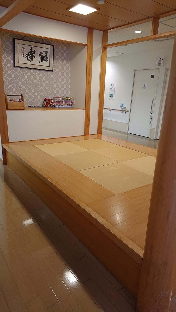 f:id:fujisakahiroki:20201014164453j:plain