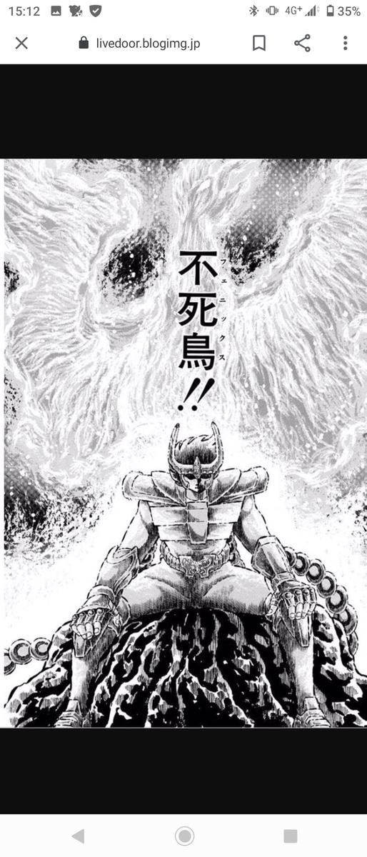 f:id:fujisakahiroki:20201231151822p:plain