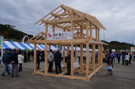 f:id:fujisan-cam:20121111200727j:image:w640