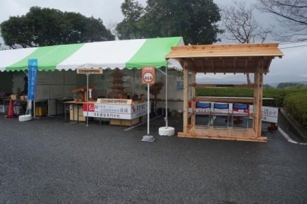 f:id:fujisan-cam:20121117215907j:image:w640