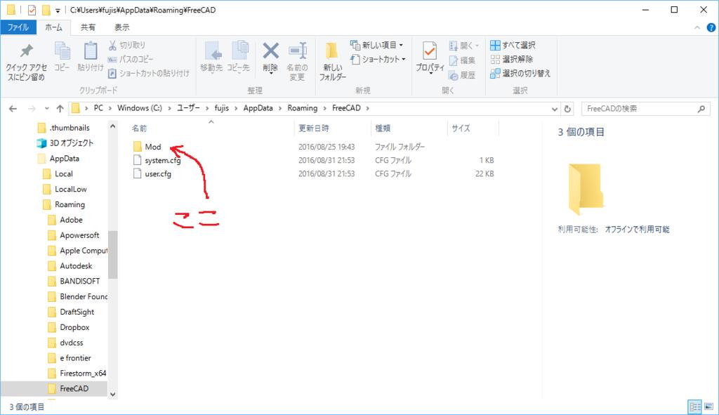 f:id:fujisan14153:20160831221244p:plain