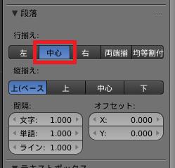 f:id:fujisan14153:20170312212348p:plain