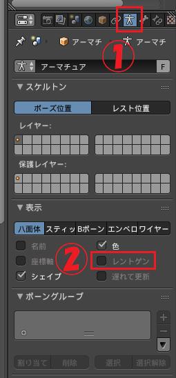 f:id:fujisan14153:20170716110103p:plain