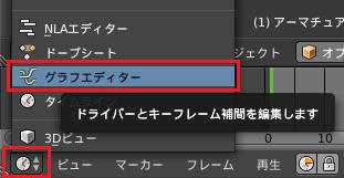 f:id:fujisan14153:20170716113523p:plain