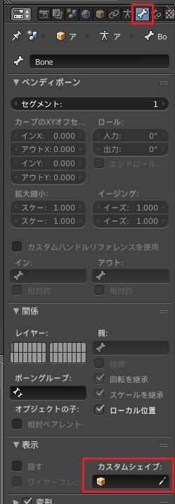f:id:fujisan14153:20170716130740p:plain