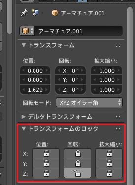 f:id:fujisan14153:20170716131332p:plain