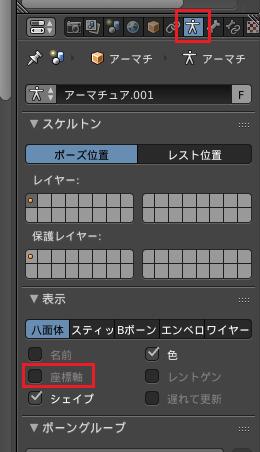 f:id:fujisan14153:20170716135149p:plain