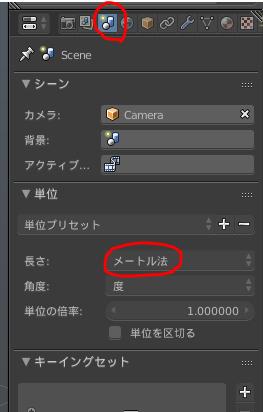 f:id:fujisan14153:20180903202615p:plain