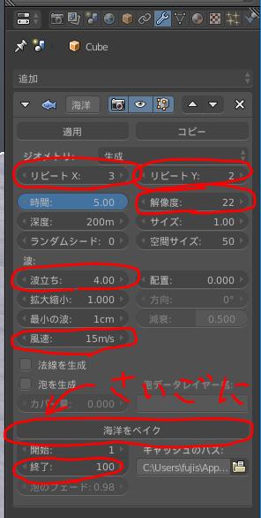 f:id:fujisan14153:20180903214406p:plain