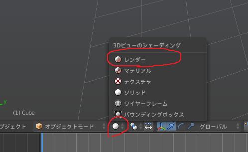 f:id:fujisan14153:20180905201355p:plain