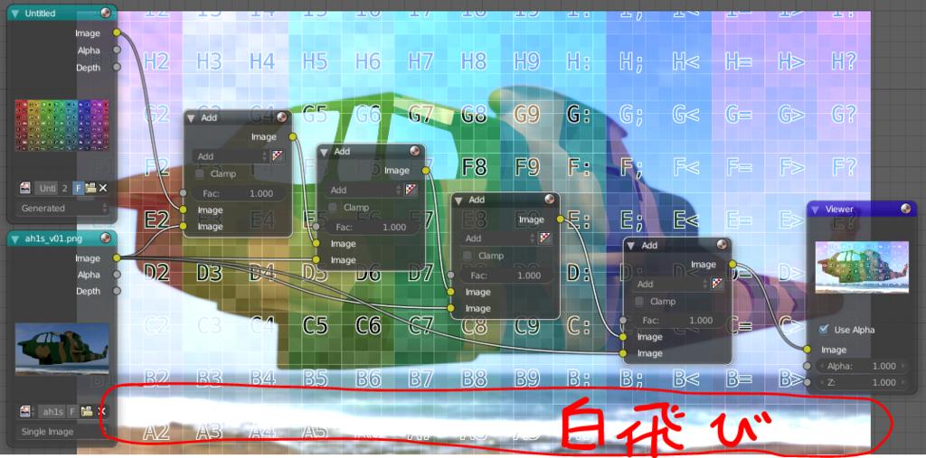 f:id:fujisan14153:20181204134206p:plain