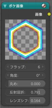 f:id:fujisan14153:20181213172440p:plain